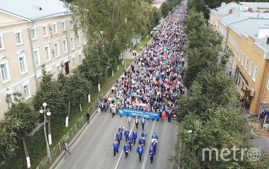 """День города в Гатчине, фотоархив прошлых лет. Фото Предоставлено организаторами, """"Metro"""""""