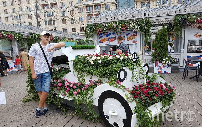 Площадь Революции. Фото Василий Кузьмичёнок