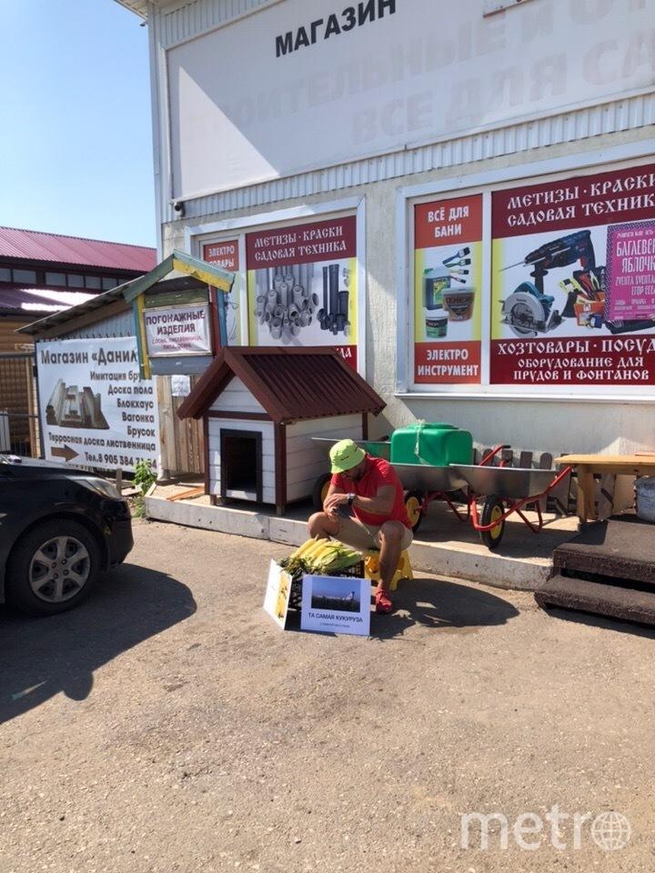 Илья Берников продаёт кукурузу. Фото предоставил Илья Берников