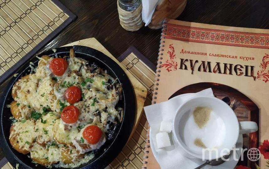 """В центре Серпухова есть аутентичное и недорогое кафе """"Куманец"""". Фото Ольга Кабанова., """"Metro"""""""