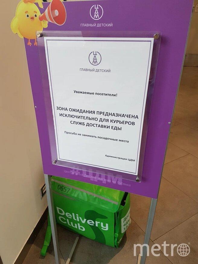 Зона ожидания для курьеров в Центральном детском магазине на Лубянке. Фото Василий Кузьмичёнок