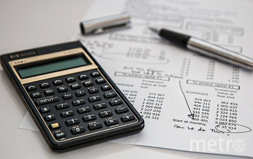 С помощью тарифного калькулятора можно будет рассчитать, во сколько обойдётся поездка по МЦД. Фото https://pixabay.com/