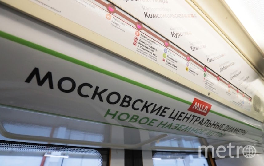 Всего к открытию МЦД в метрополитене заменят более 60 тысяч элементов навигации. Фото РИА Новости