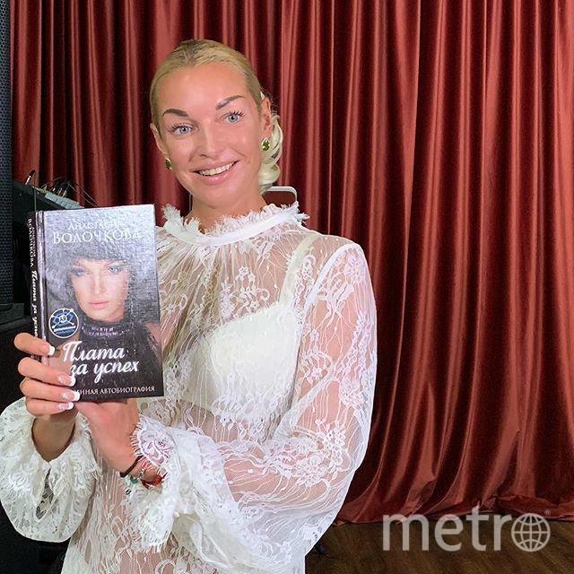 В августе Волочкова хвасталась постройневшей фигурой. Фото instagram.com/volochkova_art