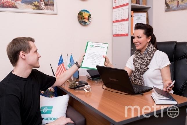 Офис Татьяны Штырковой «АРБАТ-ВТОРОЙ ПАСПОРТ» в Москве.