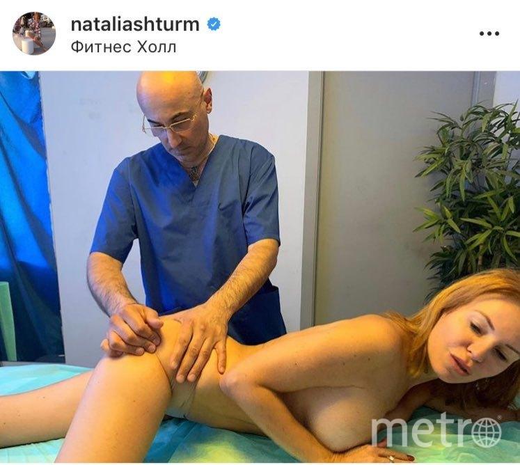 Наталья Штурм в кабинете врача. Фото https://www.instagram.com/nataliashturm/