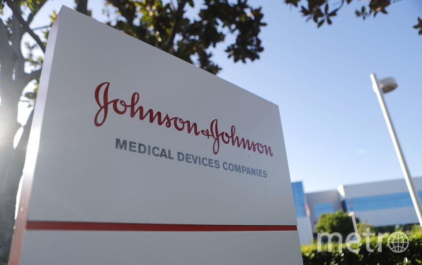Компания Johnson & Johnson оштрафована на 572 миллиона долларов. Фото AFP