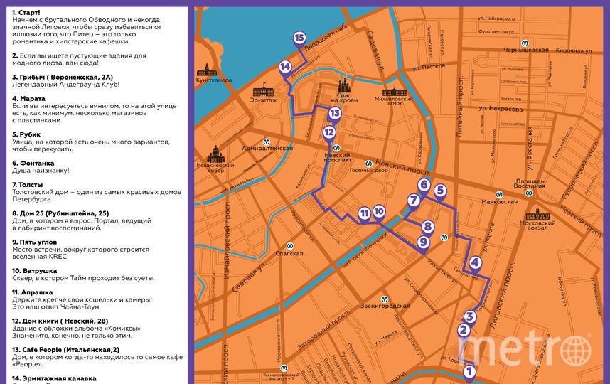 "Карта от Артёма. Фото предоставлены организаторами, ""Metro"""