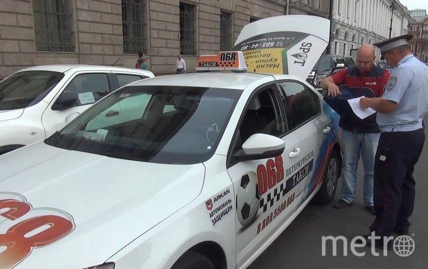 "Рейд проходил два дня. Фото ГУВД Петербурга, ""Metro"""