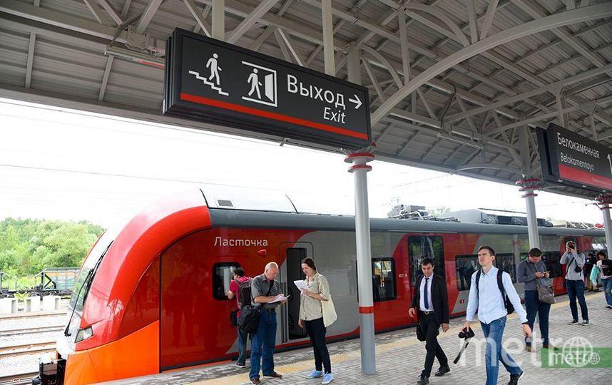 Часть поездов отменят на МЦК с 30 августа по 1 сентября. Фото Василий Кузьмичёнок