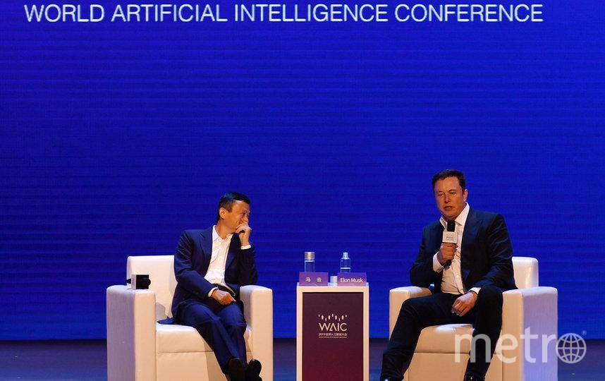 Джек Ма и Илон Макс на конференции в Шанхае. Фото AFP