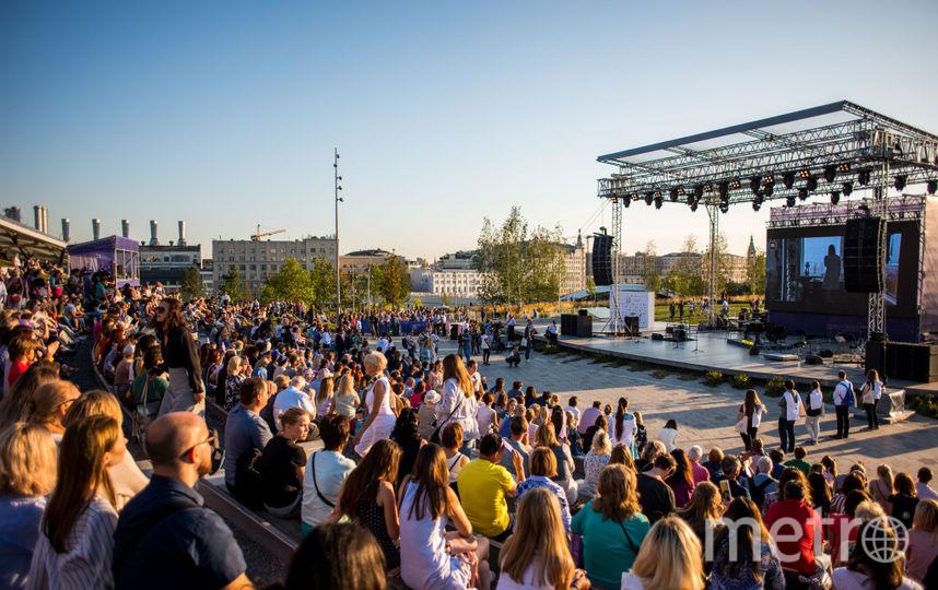 """Фестиваль уличного кино пройдёт в парке """"Зарядье"""". Фото Предоставлено организаторами"""