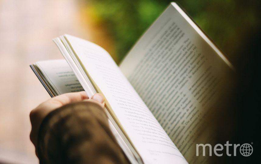 Московская книжная выставка-ярмарка пройдёт с 4 по 8 сентября. Фото pixabay.com