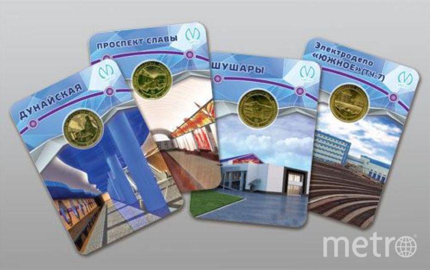"""Тираж новых коллекционных жетонов ограничен. Фото """"Metro"""""""