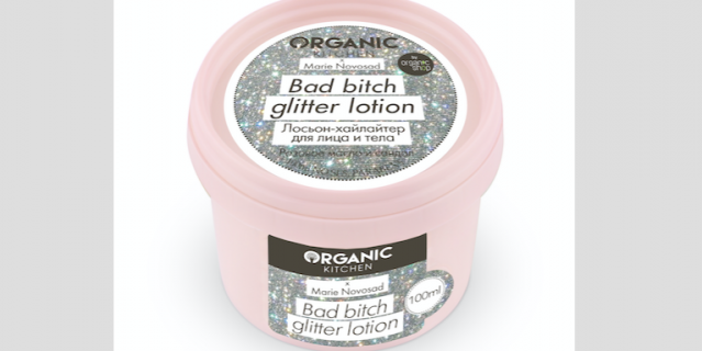 Organic Kitchen Bad Bitch Glitter Lotion лосьон-хайлайтер для лица и тела.