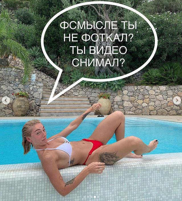 """Настя Ивлеева и Элджей сняли у бассейна смешное и эротичное видео. Фото скриншот https://www.instagram.com/_agentgirl_/, """"Metro"""""""