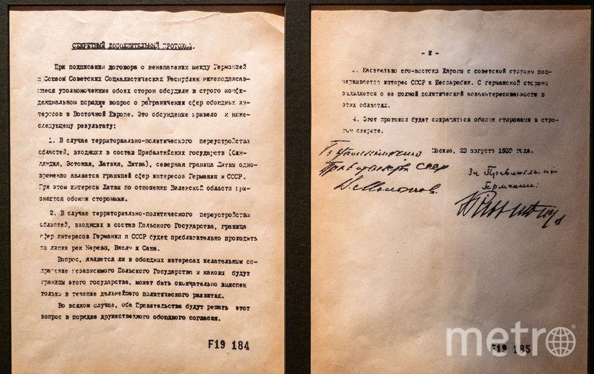 """Музей Второй мировой войны в Гданьске. Фото Алёна Бобрович, """"Metro"""""""