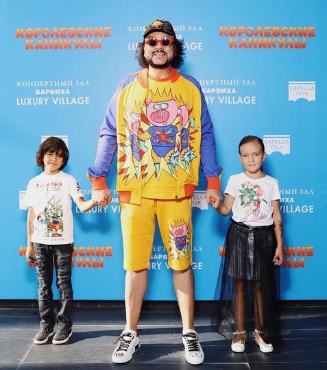 Филипп Киркоров с детьми. Фото Скриншот Instagram @fkirkorov