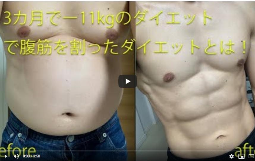 "На YouTube японец выложил ролик с одной из тренировок. Фото https://www.youtube.com/watch?v=-Qi_MhdnRRM&feature=youtu.be, ""Metro"""