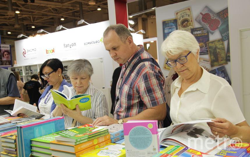 Книжная ярмарка традиционно привлекает внимание москвичей. Фото Предоставлено организаторами