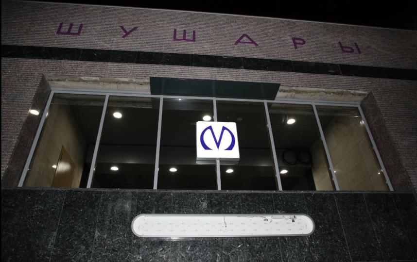 """""""Шушары"""". Фото https://www.gov.spb.ru"""