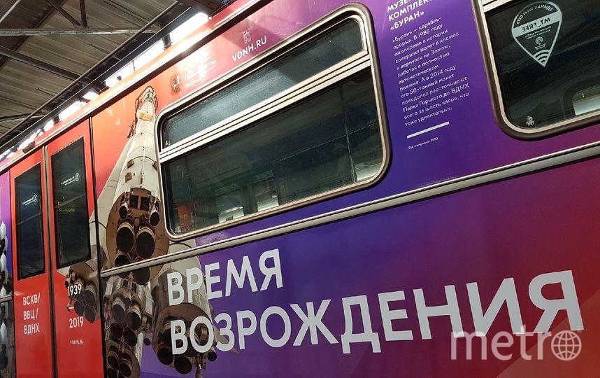 Тематический поезд к 80-летию ВДНХ. Фото Василий Кузьмичёнок