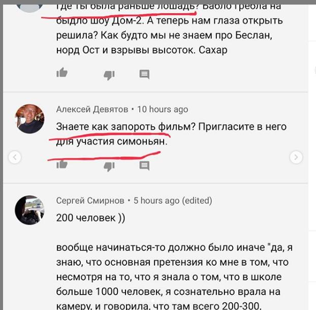 "Скриншоты комментариев с Youtube под видео. Фото https://www.instagram.com/p/B1-91uigdCk/, ""Metro"""