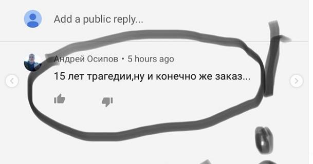 Скриншоты комментариев с Youtube под видео.