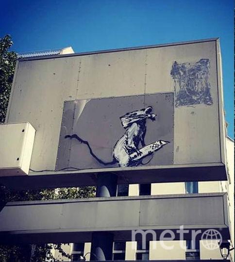 Произведение искусства было защищено стеклом. Фото Pompidou Centre