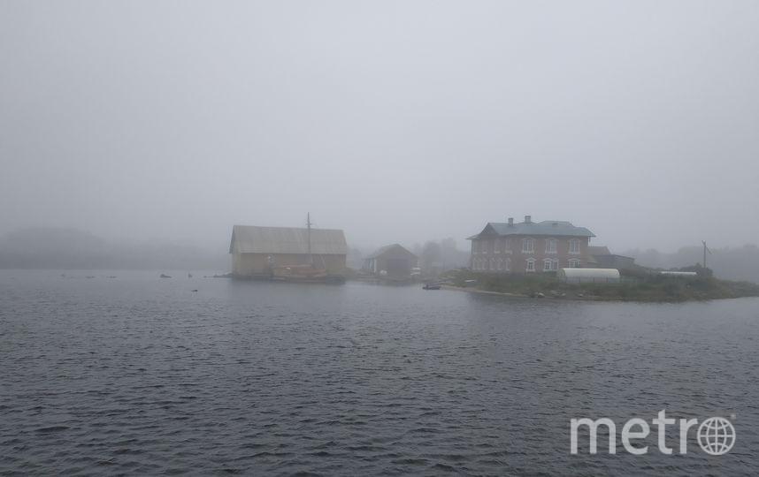"Бухта Благополучия в тумане. Фото Наталья Сидоровская, ""Metro"""
