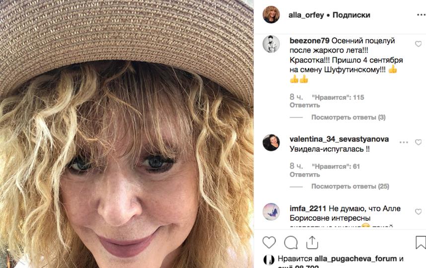 "Алла Пугачева, фотоархив. Фото скриншот www.instagram.com/alla_orfey/, ""Metro"""