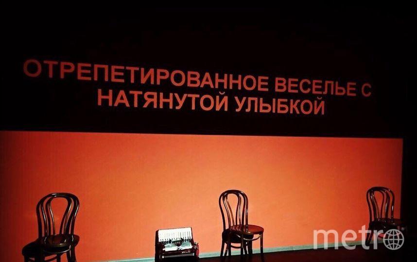 КОРОМЫСЛИ. Аудиальный перформанс. Фото https://vk.com/lab4dram