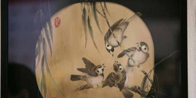 Фестиваль китайской живописи Гунби.