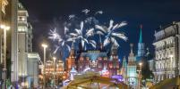 Tele2 приглашает москвичей отпраздновать День города