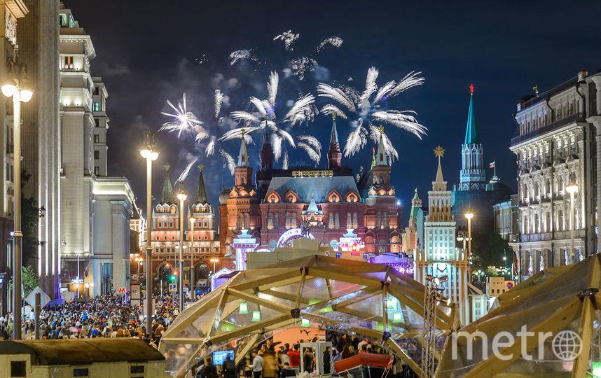 Tele2 приглашает москвичей отпраздновать День города.