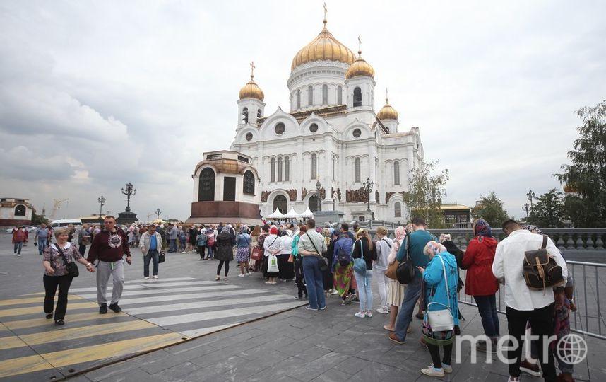 «От Христа до Дьявола». Фото mos.ru