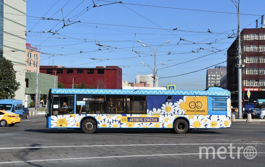 Автобус счастья. Фото предоставлено Алексеем Сергиенко
