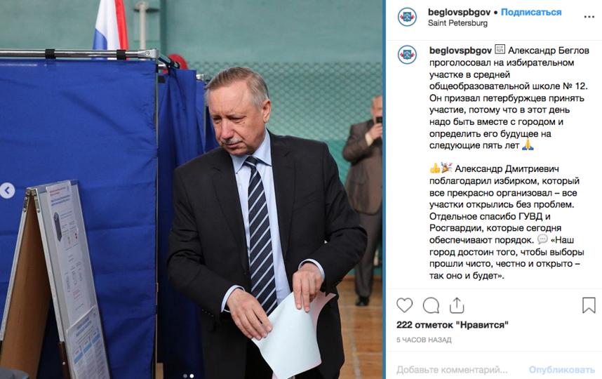 Горожане делятся фото с избирательных участков. Фото скриншот www.instagram.com/