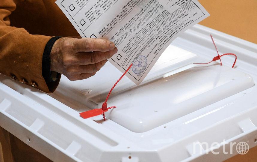 В российской столице прошли выборы в Мосгордуму. Фото AFP