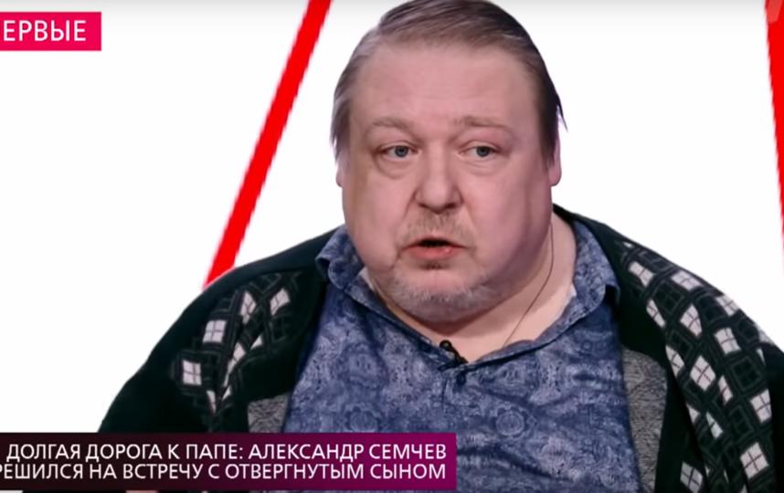 Александр Семчев. Фото Скриншот Youtube