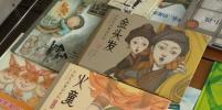 Китайские сказки и мифы теперь можно потрогать