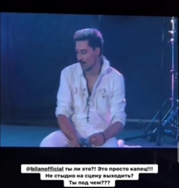 Дима Билан на концерте в Самаре. Фото скриншот youtube.com/watch?v=pp66lScBF2A