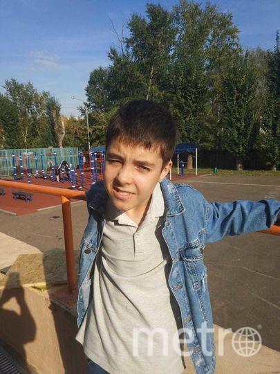 В Москве разыскивается 11-летний школьник Лиханов Тимофей Максимович.