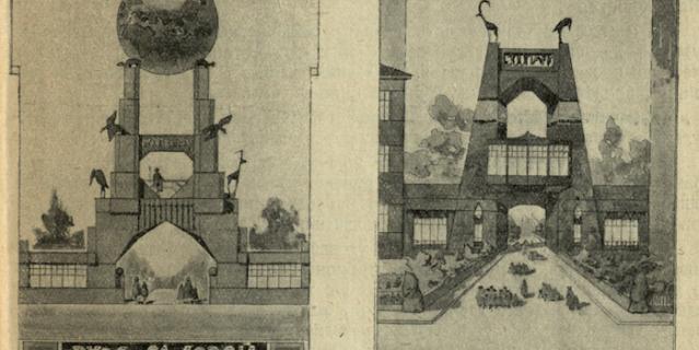 Так мог выглядеть вход в зоопарк с Садового кольца. Проекты 1920-х годов.