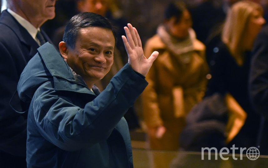 Джек Ма. Фото AFP
