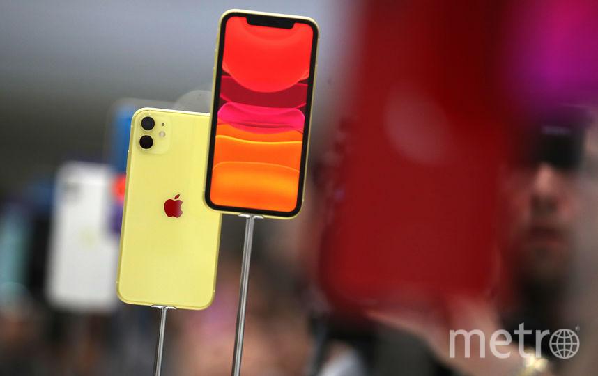 Новые смартфоны на презентации. Фото AFP