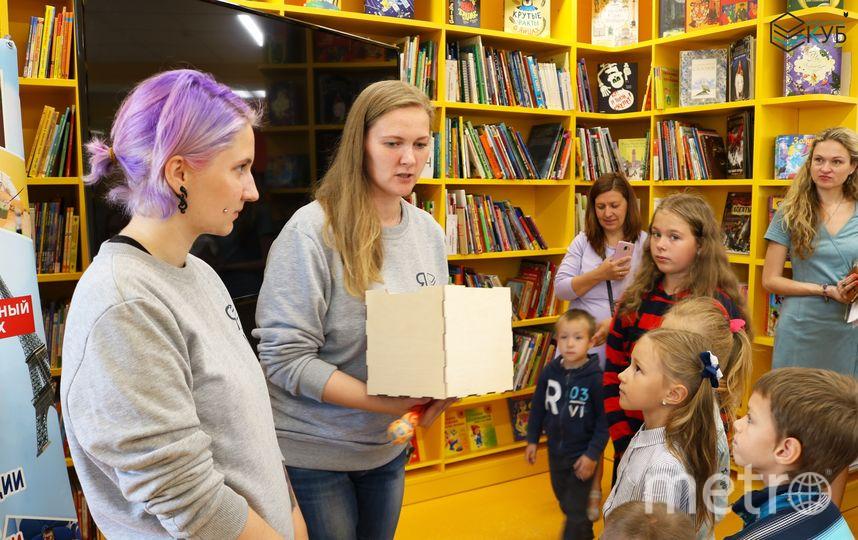 """КУБ» – креативная универсальная библиотека. Фото  vk.com/lib_kub, """"Metro"""""""