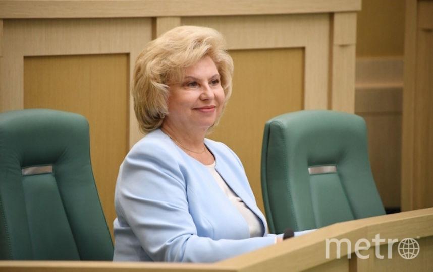 Москалькова. Фото РИА Новости