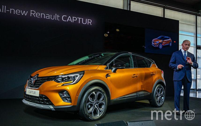 2019 IAA Frankfurt Auto Show. Renault Captur. Фото Getty