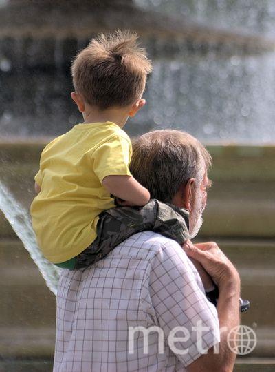 Внук и дедушка. Фото Pixabay